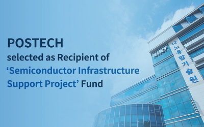 POSTECH to Become the Heart of Semiconductor Technology Research and Development of Experts